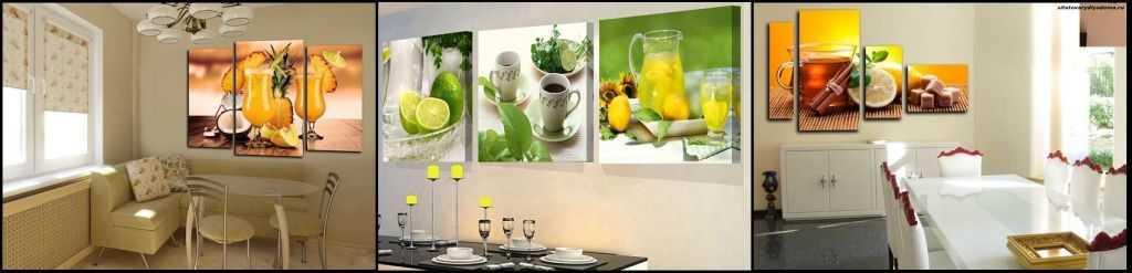 оформление модульными картинами интерьера кухни