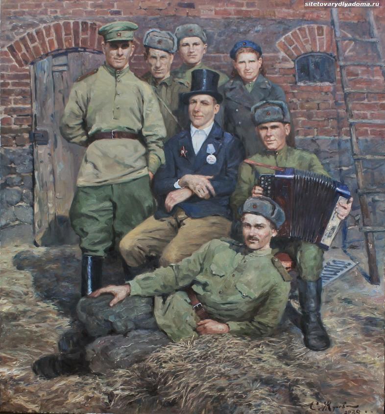 картина о войне Сергея Жукова на Сайте Товары для дома