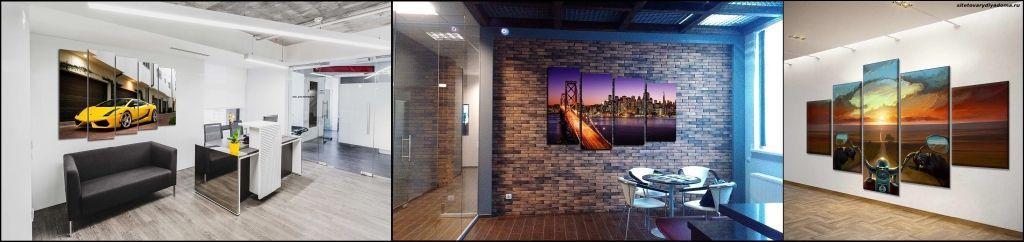 модульные картины для оформления офиса