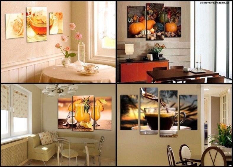 модули из картин в интерьере кухни-примеры