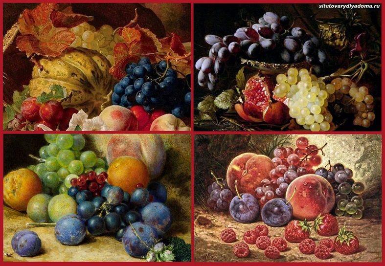 натюрморты с фруктами-сайт товары для дома