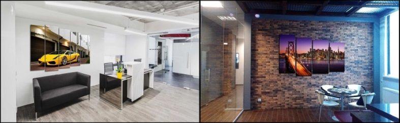 оформление офиса модулями из картин-примеры