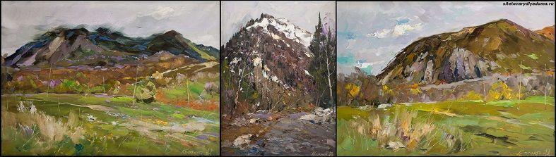 горные пейзажи-художник Колотилов