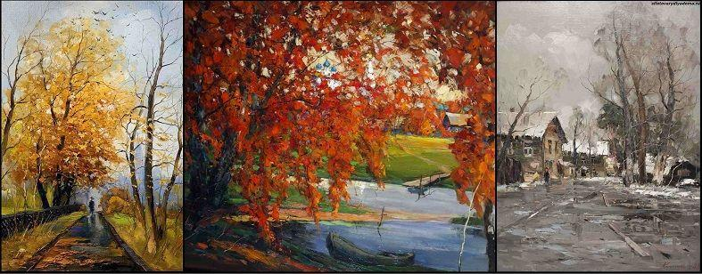 осенние пейзажи-художник Колотилов