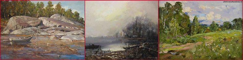 пейзажи природы-живописец Колотилов