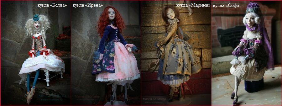 стилизованные авторские куклы из полимерной глины