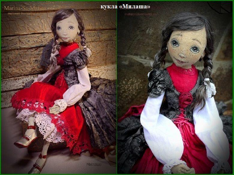текстильные авторские куклы-сайт товары для дома