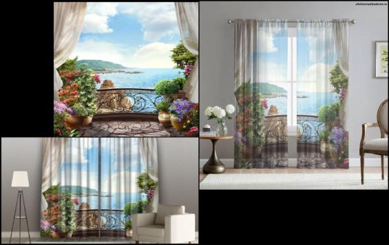 3D шторы Балкон на скалистом берегу океана - товары для дома