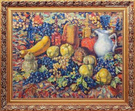 Картина А.В.Гилярова «Натюрморт с виноградом»