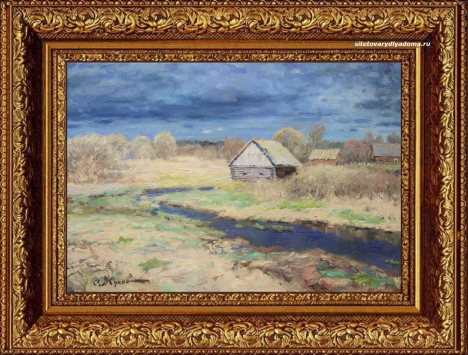 Картина Сергея Александровича Жукова Весна приходит
