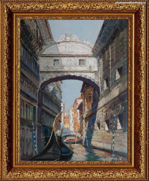 пейзаж городской «Венеция»