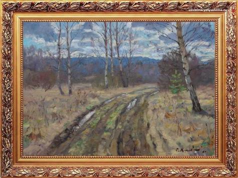 Пейзаж художника Жукова - Перед апрелем и лес на картине